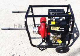移动式柴油机水泵HS40HP