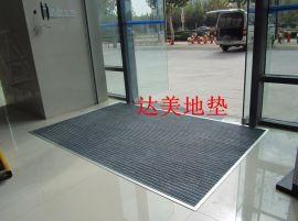 平安银行门厅铝合金除尘地垫
