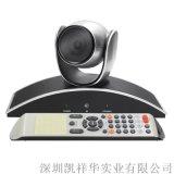 3倍光学变焦,1080P高清/USB视频会议摄像机/会议摄像头