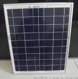 工厂直销20W18V太阳能电池板