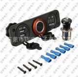 12-24V汽车点烟器插座 车载3.1A双USB充电器 LED数字电压表