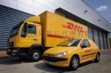 合肥国际快递 合肥DHL国际快递