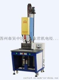 专业销售超声波塑料熔接机