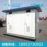 移动环保厕所 最新移动环保厕所