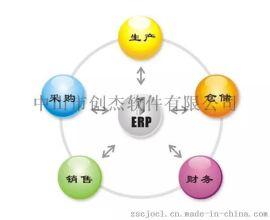 中山天思软件T6豪华版/中山天思软件服务中心