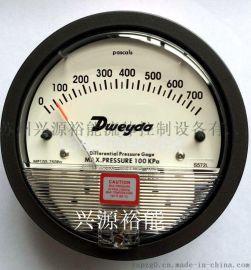 压差表0-750PA指针式气体微压差表