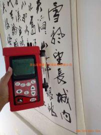 焦化厂锅炉厂应用KM950中文操作手持式烟气分析仪