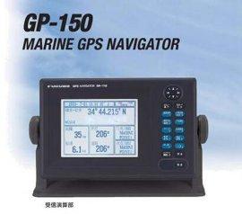 日本FURUNO船用GPS GP-150卫星导航仪