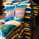 98磷酸三鈉優質廠家批發