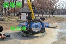 水泥混泥土井盖切割机 自动井周切缝机