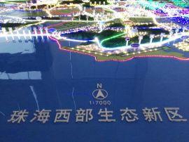 规划沙盘 城市沙盘 展示沙盘模型 城市规划沙盘模型制作