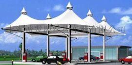 膜结构车棚 停车棚张拉膜 车棚汽车棚PVC膜 张拉膜加工
