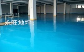 江門地板漆廠家400-0066-881