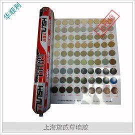 华顺利6800工程幕墙硅酮耐候胶 装饰专用彩色玻璃胶 200色可选