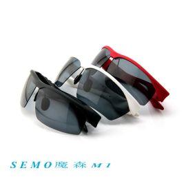 semo魔森  M1  智慧眼鏡  藍牙眼鏡