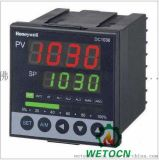Honeywell温度控制器DC1040