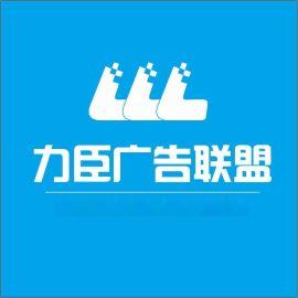 西安北郊广告公司|LOGO|标志|画册|VI|CI|商标|宣传册|北郊包装设计公司