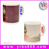 变色杯厂家直供陶瓷定制变色杯