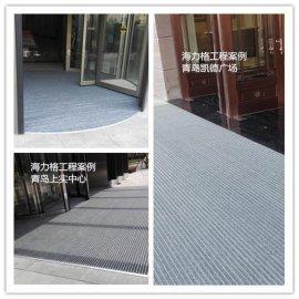 济宁泰安聊城QH-**-12型铝合金除尘地垫