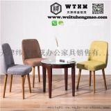 天津韩式餐厅椅  北欧实木餐厅椅  休闲餐厅椅