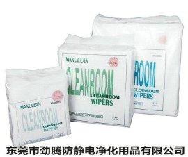 广东防静电厂家直销劲腾WIP-0509蓝色无尘纸,木浆纤维纸,工业擦拭纸