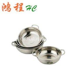 不锈钢小肥羊清汤锅/单味火锅