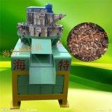生物质颗粒造粒机木屑秸秆颗粒造粒