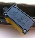 XQ發訊器捆綁磁翻板