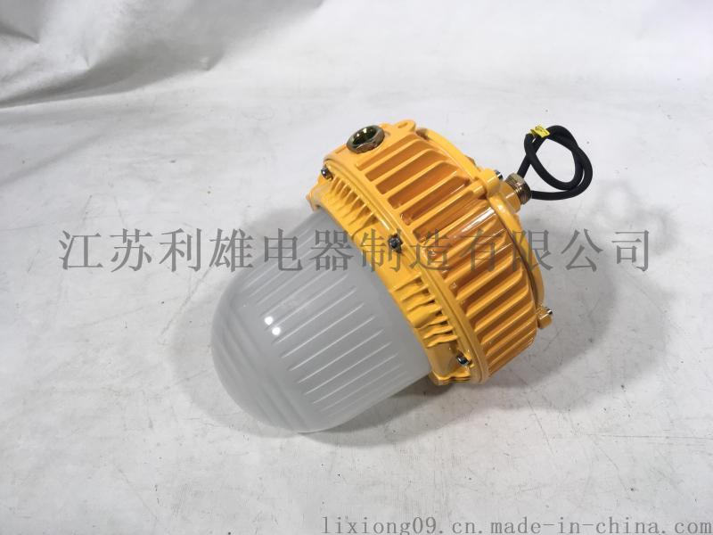 LED防爆泛光燈,LED防爆日光燈,LED防爆燈圖片參數