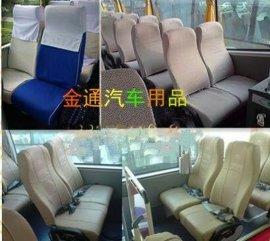 黄海客车图片黄海客车座套生产厂家客车坐垫