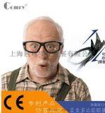 OP28进口尼龙材料安全多功能眼镜框架户外运动骑行眼镜 近视 防护