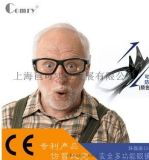 OP28進口尼龍材料安全多功能眼鏡框架戶外運動騎行眼鏡 近視 防護
