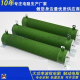 变频器制动波纹电阻大功率瓷管电阻器陶瓷电阻