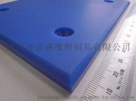 嘉盛利特 杭州食品级超高分子量聚乙烯板厂家批发
