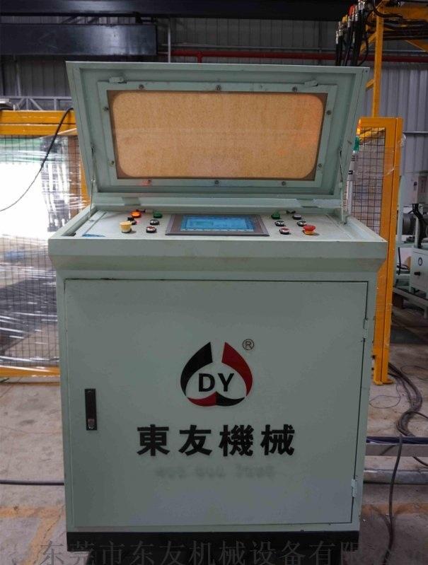 聚氨酯高压发泡机 东友品牌各组份都可定制