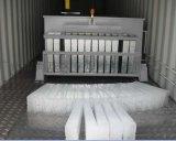 大型制冰机厂家直销 商用6吨 6000KG冰砖机,工业方冰机, 大块冰机