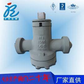 福瑞科3/4X67H1500-LCC碳钢油封式旋塞阀