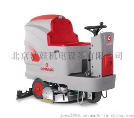 性价比的小型洗地车INNOVA55B