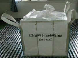提供商检吨袋办理危包证生产商-商检危包集装袋