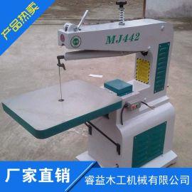 厂家直销睿益木工机械MJ442木工线锯机 拉花锯
