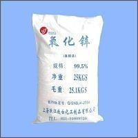 氧化锌出厂价跃江间接法氧化锌99.5%间接法