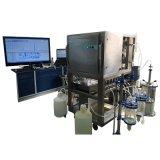 辉因科技工业级蛋白纯化系统