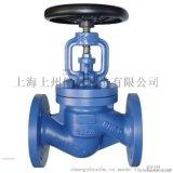 WJ41H 波纹管截止阀 上海专业生产厂家直销
