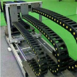 龙资TLG型钢铝拖链 青州桥式塑料拖链加工厂 56*300不锈钢冲孔链板