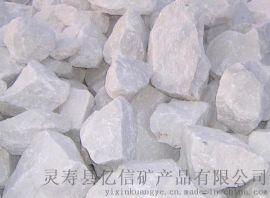 北京活性钙/北京活性钙厂家/北京活性钙价格