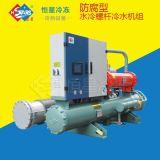 電鍍冷水機,化工冷水機,防腐品質,經久耐用