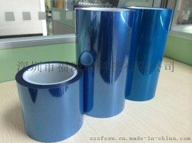 PET保护膜硅胶保护膜 三层PET保护膜 防静电保护膜 蓝色PET保护膜