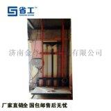 固定式升降货梯,家用升降梯,四柱升降机