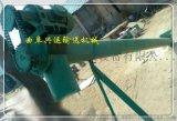 饲料提升机 小型垂直螺旋提升机