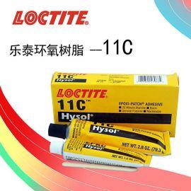环氧树脂乐泰11C**AB胶修复用胶水结构胶树脂